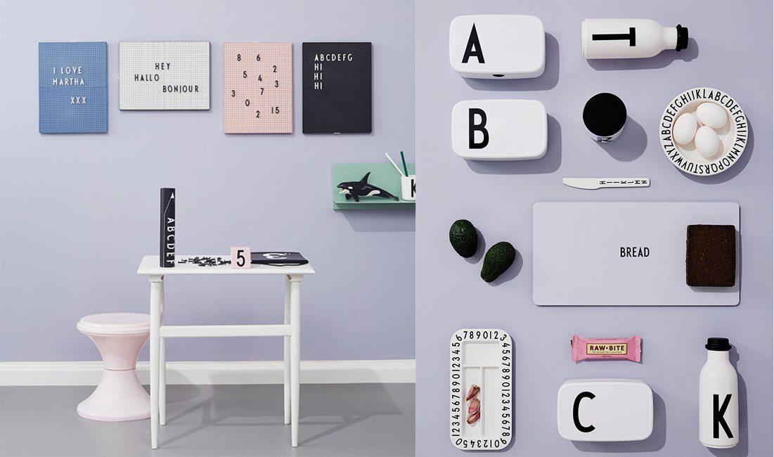 TEMA - עיצוב הבית והמשרד עם אקססוריז